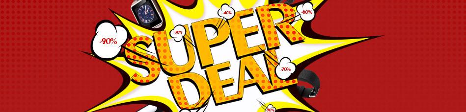 Ahorra mucho dinero en GeekBuying